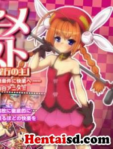 Hentai protagonizado por Vita del anime Magical Girl Lyrical Nanoha.